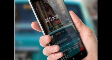 Смартфон Honor от Huawei.