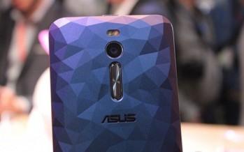 Asus разрабатывает новую линейку смартфонов ZenFone 3 с USB Type-C портом