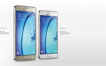 Новые подробности Samsung Galaxy On5 и Galaxy On7: характеристики, изображения и цена