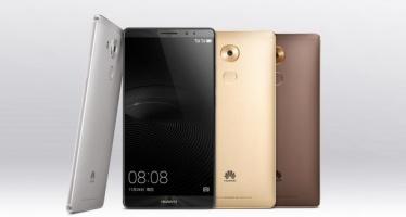 Huawei Mate 8 официально представлен: 6-дюймовый Full HD, Kirin 950 и Android 6.0 Marshmallow