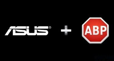 Asus будет выпускать смартфоны с Adblock Plus по умолчанию