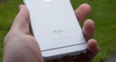 iPhone 7 получит супер быстрый LTE модем Qualcomm со скоростью передачи данных 1 Гбит/c