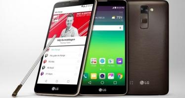 LG Stylus 2 — первый смартфон с поддержкой DAB+ Радио