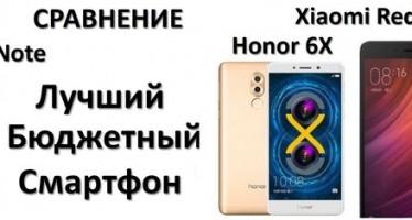 Сравнение Xiaomi Redmi Note 4X / Meizu M5 Note / Honor 6X: Лучший Бюджетный Смартфон 2017 года