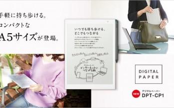 Sony выпустил 10.3-дюймовый планшет с дисплеем  E Ink
