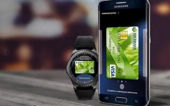 Как пользоваться Андроид Pay сбербанк