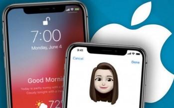 iOS 12 в тестовой бета-версии выложена для всех желающих