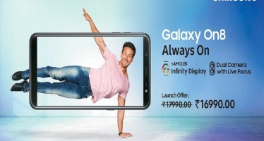 Обновился Samsung Galaxy On8 2018: получил Super AMOLED-экран