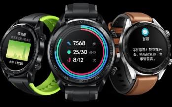 Huawei Watch GT: спортивные часы с автономностью 2 недели
