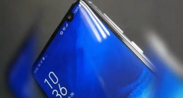 Asus готовит смартфон с необычным боковым вырезом