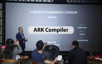 Ускорение смартфона без апгрейда: компилятор Ark