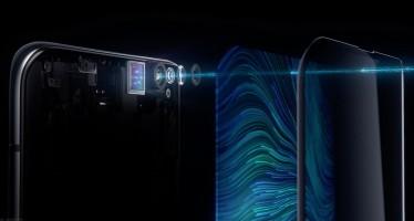 Oppo официально представила невидимую камеру