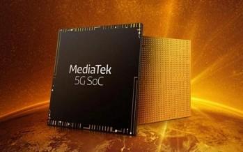 Первый в мире процессор MediaTek со встроенным 5G Helio M70