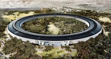 Apple подтвердила покупку бизнеса Intel по 5G модемам