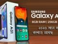 Samsung Galaxy A01: обзор бюджетника от именитого бренда