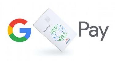 Google готовит собственную дебетовую карту