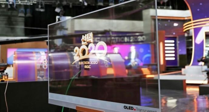 LG представил прозрачные и сворачиваемые OLED-дисплеи для ноутбуков