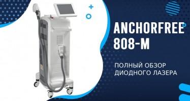 Обзор диодного лазера для эпиляции AnchorFree 808 M
